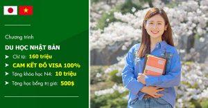 Năm Châu IMS tuyển sinh du học Nhật Bản kỳ 01/2019.