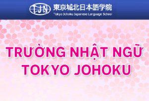 Trường Nhật Ngữ Tokyo Johoku.