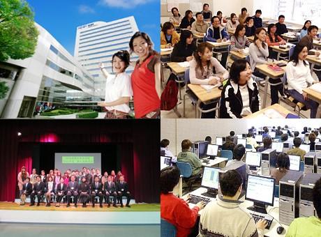 Trường Nhật Ngữ Quốc Tế Sendai