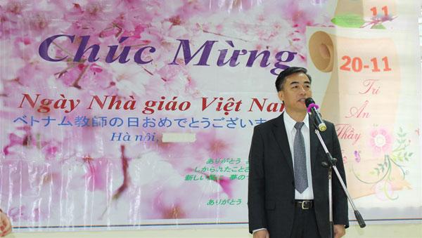 Ông Ngô Bá Quyết phát biểu khai mạc buổi lễ