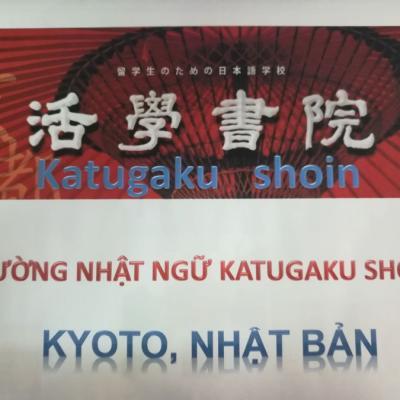 Trường Nhật Ngữ Katugaku Shoin - Kyoto
