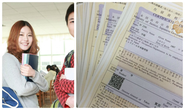 tư cách lưu trú du học Nhật Bản COE