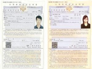 Tư cách lưu trú du học Nhật Bản COE là gì ?