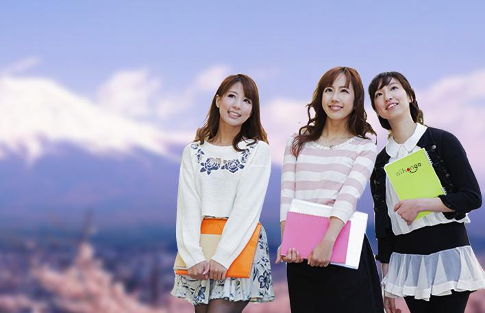 trường học tại Nhật Bản