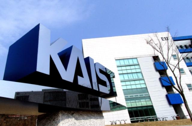 Chọn trường du học hàn quốc - đại học KAIST
