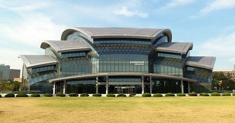 Chọn trường du học hàn quốc - đại học Sungkyunkwan