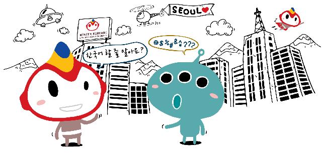 du học Hàn cần những gì