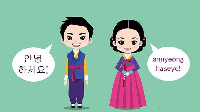 ngôn ngữ tiếng Hàn