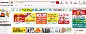 Top 21 Cộng đồng diễn đàn du học sinh Nhật Bản mà bạn phải biết