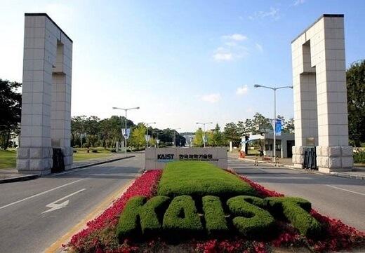 những trường đại học tốt nhất hàn quốc