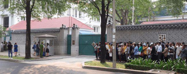 đại sứ quán Hàn Quốc tại TP HCM