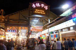 Những nét văn hóa đặc trưng của người Đài Loan