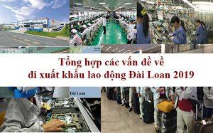 15 câu hỏi thường gặp về xuất khẩu lao động Đài Loan