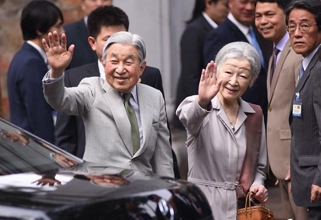 Ngày sinh nhật của Nhật Hoàng