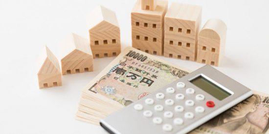 Các loại thuế ở Nhật