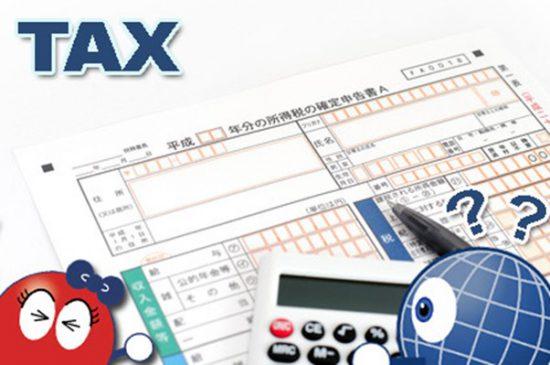 Các loại thuế ở Nhật Bản