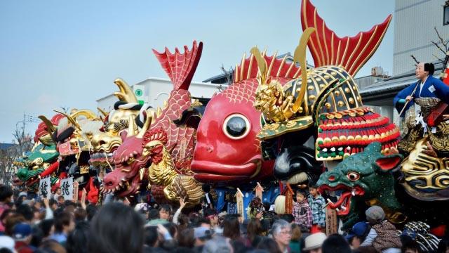 Lễ hội Okunchi
