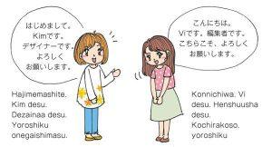 Bí mật 10 phương pháp học tiếng Nhật cho người mới bắt đầu