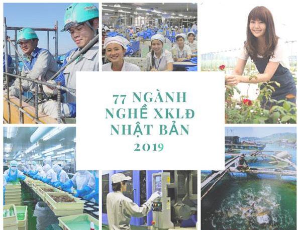 77 ngành có thể đi xuất khẩu lao động Nhật Bản