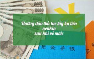 Bảo hiểm Nenkin là gì? Làm thế nào để lấy được tiền Nenkin?