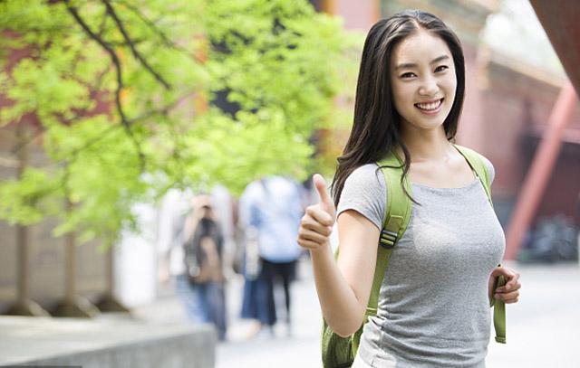 Học bổng du học Nhật Bản hệ sau đại học