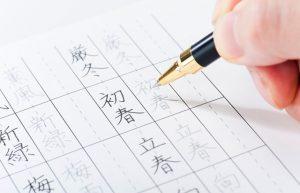 Tổng hợp các cấu trúc ngữ pháp tiếng Nhật cơ bản nhất bạn phải biết