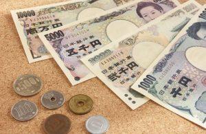 1 yên bằng bao nhiêu tiền Việt Nam? Cách đổi tiền Nhật sang tiền Việt