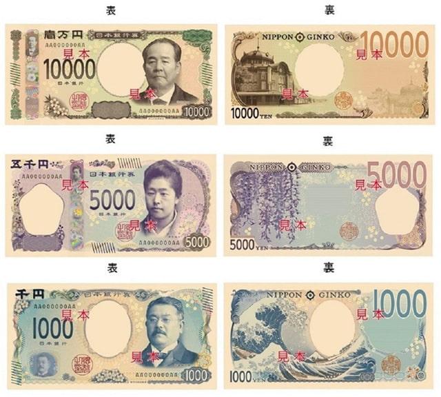 1 yên nhật bản bằng bao nhiêu tiền Việt Nam