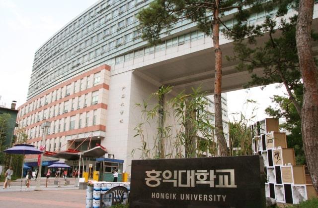 Trường visa thẳng hàn quốc-Đại học Hongik - Seoul