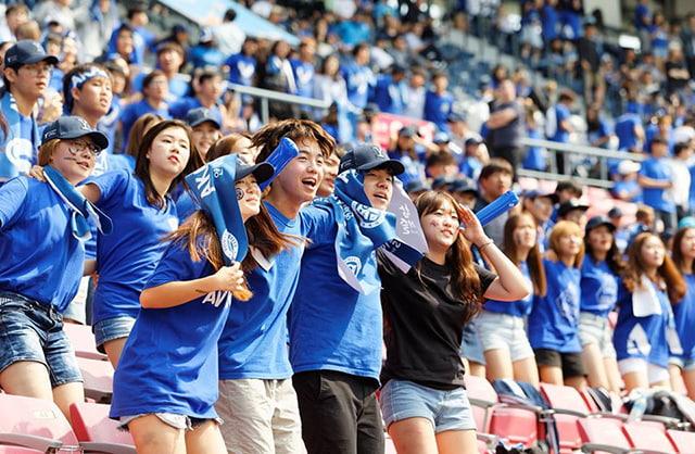 học bổng đại học yonsei