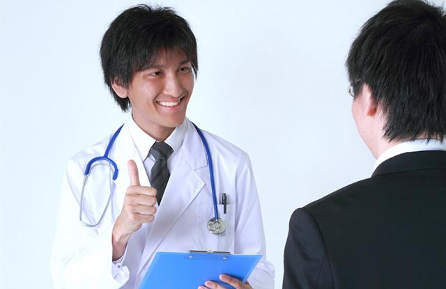 Khám sức khoẻ đi du học Nhật ở đâu