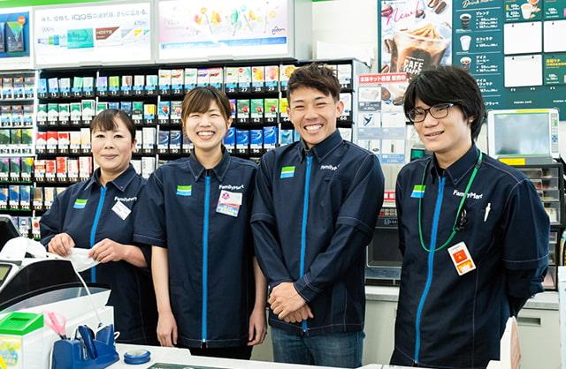 Làm thêm ở Nhật