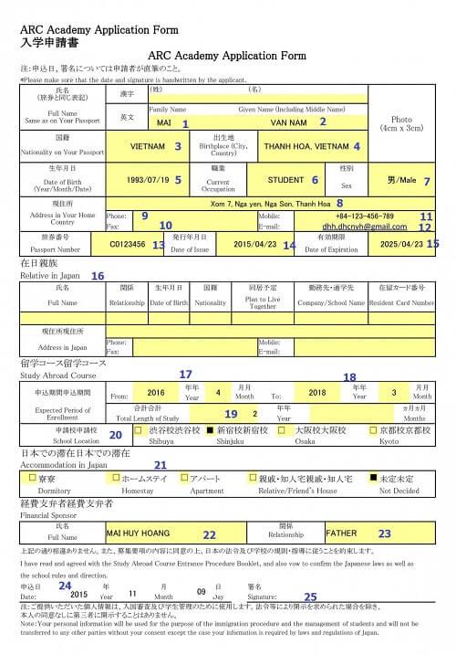 Mẫu đơn đăng ký du học Nhật Bản