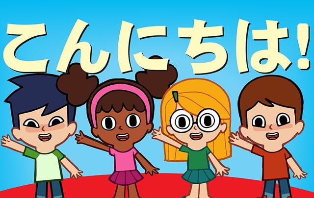 Những câu nói tiếng Nhật thông dụng
