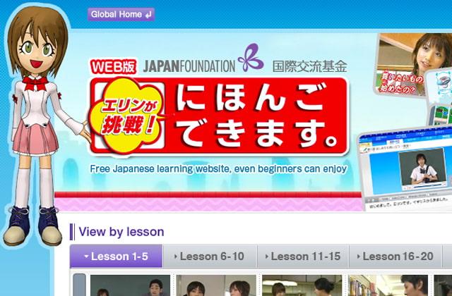 trang web học tiếng nhật online tốt nhất