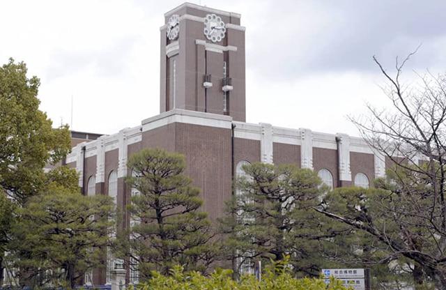 Du học ngành luật ở Nhật Bản