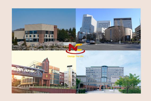 Các trường đại học ở Tokyo