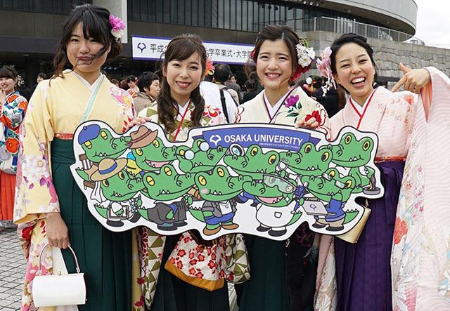 trải nghiệm văn hoá tại trường đại học osaka
