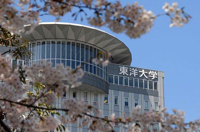 Học bổng tiếng Anh trường đại học Toyo Nhật Bản