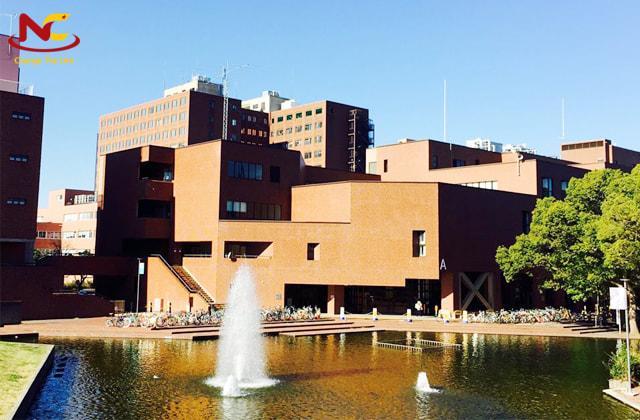 Trường đại học Tsukuba