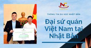 Thông tin Đại sứ quán Việt Nam tại Nhật Bản
