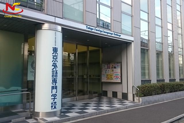 Du học chuyên ngành tiếng Nhật tại trường Nhật Ngữ Tokyo
