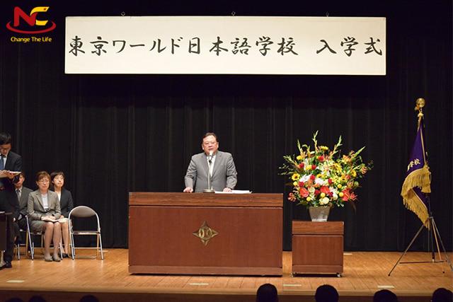 Các trường Nhật ngữ chất lượng ở Tokyo