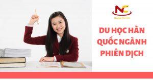 Du học Hàn Quốc ngành phiên dịch – Cơ hội việc làm với mức thu nhập hấp dẫn