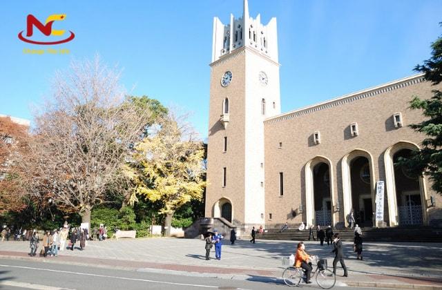 Du học Nhật ngành kế toán tại Waseda