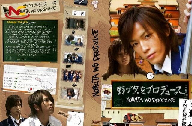 Phim học trò Nhật Bản