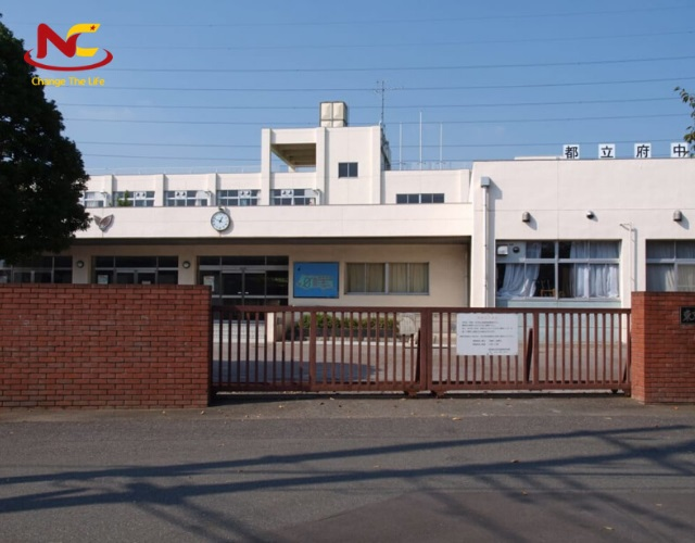 Trường Fuchu Nishi Nhật Bản