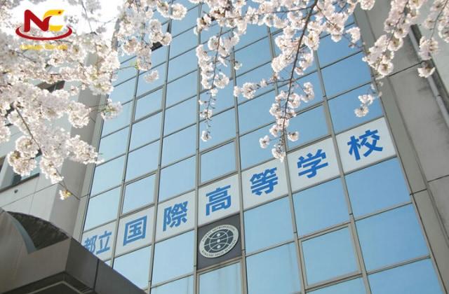 Trường trung học Kokusai Nhật Bản