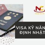 Visa đặc định Nhật Bản là gì? Điều kiện cấp visa đặc định thế nào?