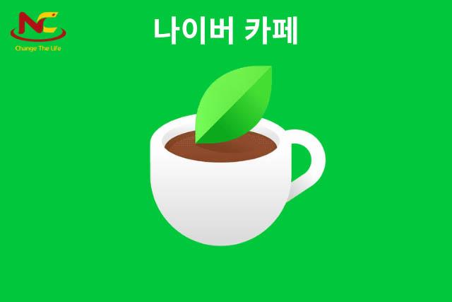Mạng xã hội của Hàn Quốc
